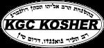 logo white black